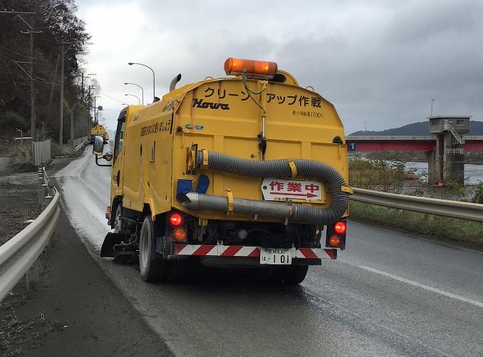 45号砕石事業者ロードクリーン隊による清掃活動を行いました