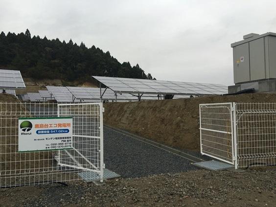 太陽光発電事業を開始しました