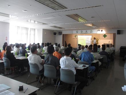 平成29年度安全大会を開催いたしました