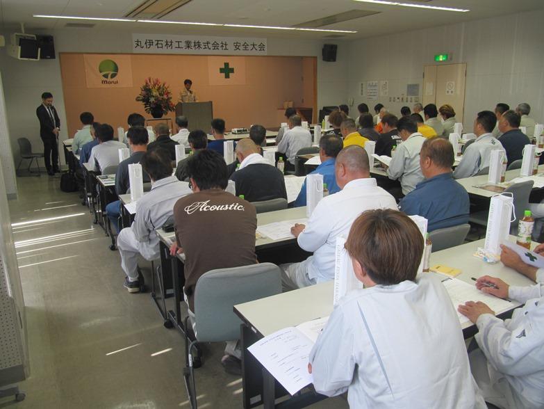 令和元年度安全大会を開催いたしました